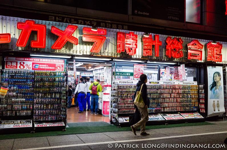 Leica-X-Typ-113-Shinjuku-Tokyo-Japan